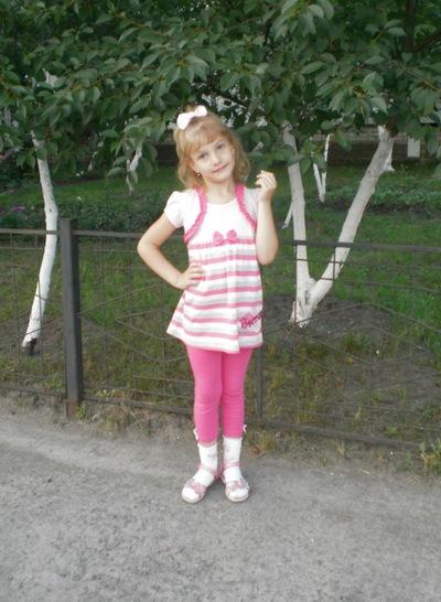 Даринка Довгаль, 4 июня 1999, Нетешин, id218518767
