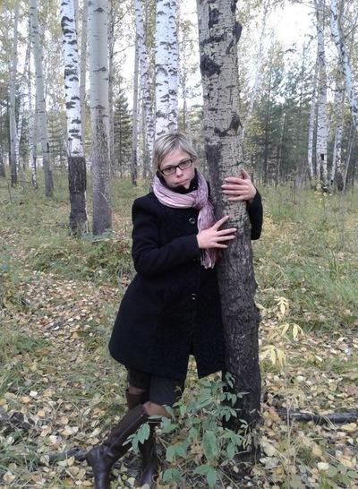 Валентина Никитина, 10 июля , Красноярск, id58363585