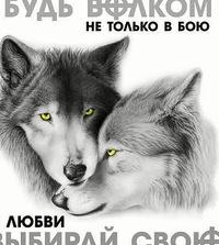 Batyaeliyev Abdullayev, 16 марта , Донецк, id218589623