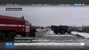 Новости на Россия 24 • МЧС помогает чабанам в Туве