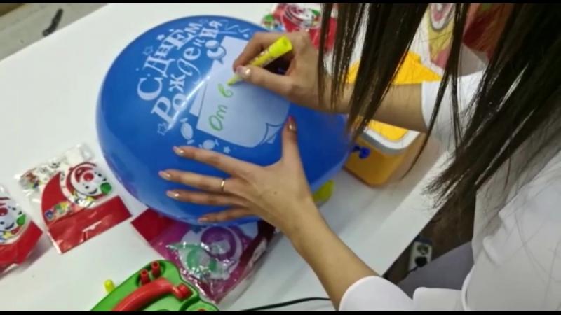 Воздушные шары Globos Payaso С днем рождения с маркером