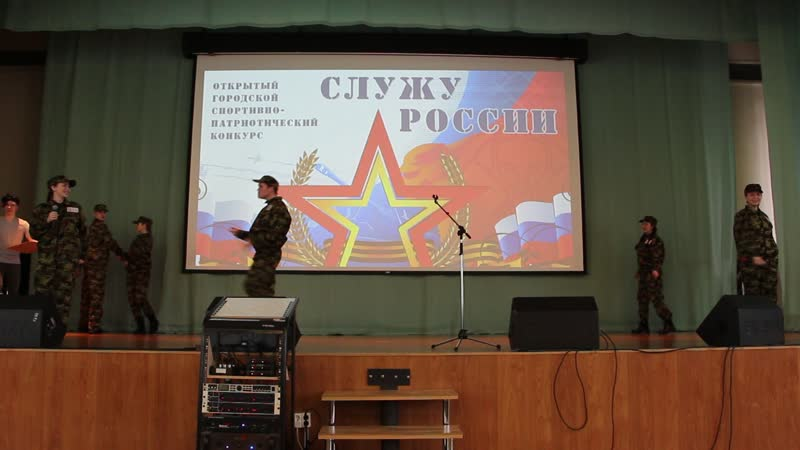 ГПОУ РК Колледж культуры имени В.Т. Чисталёва