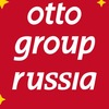 Работа в Otto Group Russia