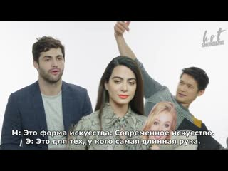 Shadowhunters Cast Reveals Who Might Secretly be a Shadowhunter and More | Superlatives | RUS SUB