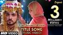 Ishq Subhan Allah (Title Track) - Full Video Song | Kabir Zara VM | Romantic Music Video | Full HD