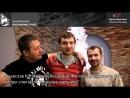 Актёры спектакля Опасные мальчики о Маринс Парк Отель 2014 Н Новгород