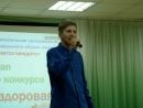 Зубарев Никита Спектакль окончен