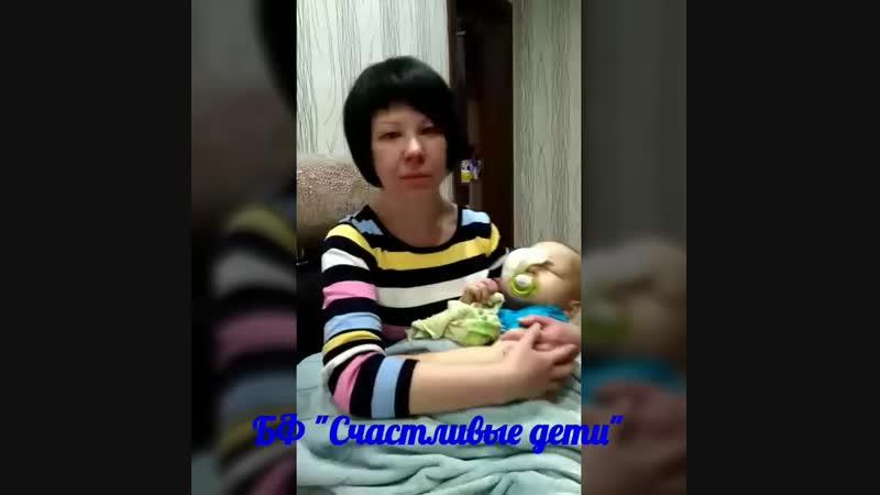 Влад Шестаков, 3 года. Рак: нейробластома забрюшинного пространства