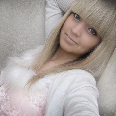 Кристина Лысенко, 7 августа 1995, Белорецк, id187283347