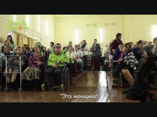 Лиза Арзамасова и Родион Газманов в Тарусском интернате