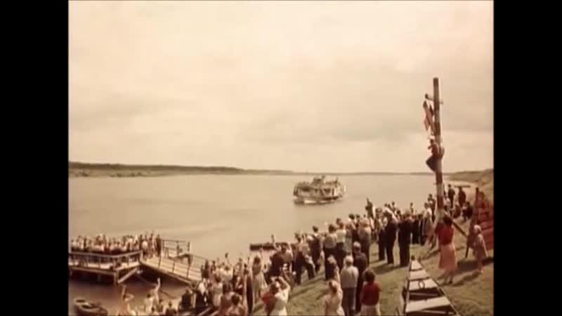 Городня в кинематографе. Иван Бровкин на целине, 1958 год