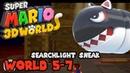 Super Mario 3D World 5 7 Украдкой от Прожекторов Searchlight Sneak
