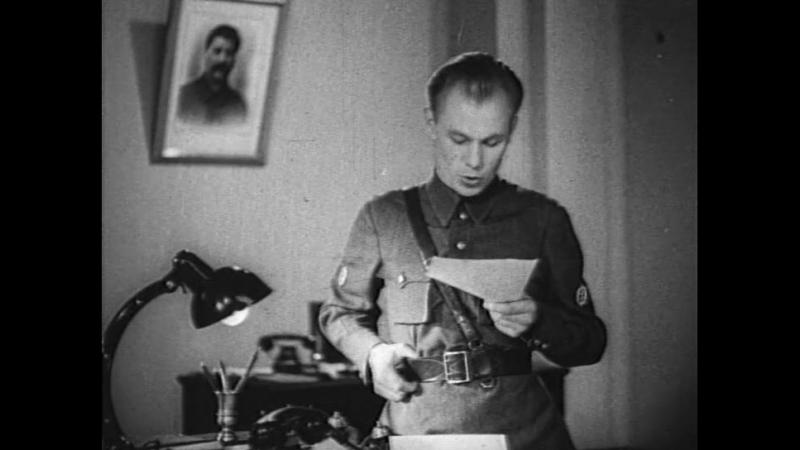 Ошибка инженера Кочина.1939. Про шпионов и НКВД.