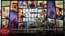 Альтернативная жизнь в GTA Online Grand Theft Auto V