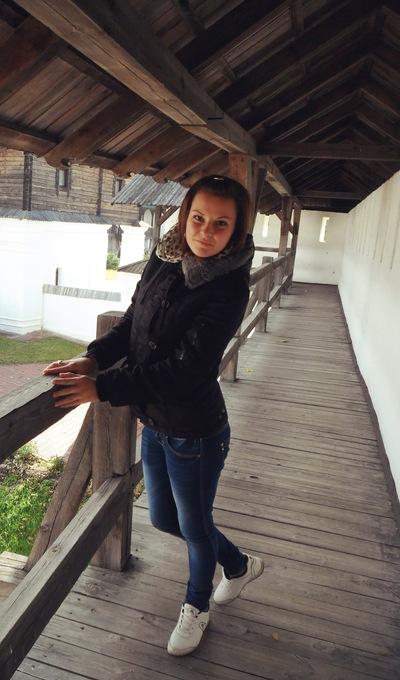 Татьяна Павлюченко, 25 июня , Конотоп, id136329883