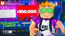 100 000 ПОДПИСЧИКОВ ЗА 1 ДЕНЬ! Roblox