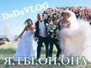 Надя Дорофеева фото #46
