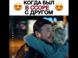 Kiralik Ask - Любовь Напрокат Koray ve Neriman - Корай и Нериман