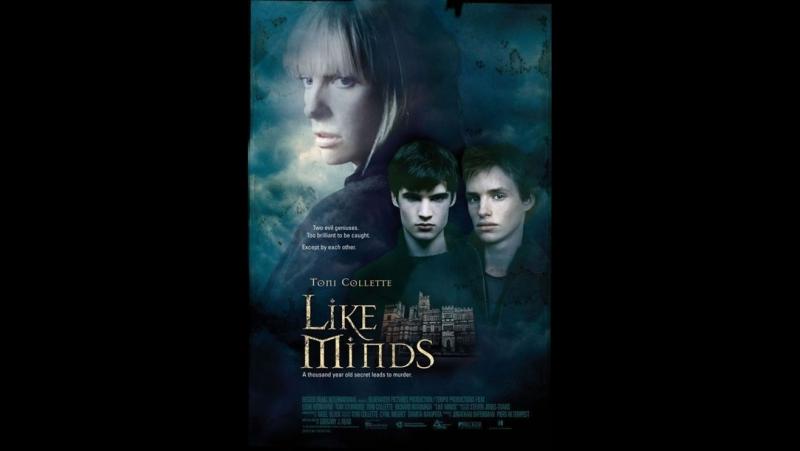 Читая мысли \ Like Minds (2005) Австралия, Великобритания