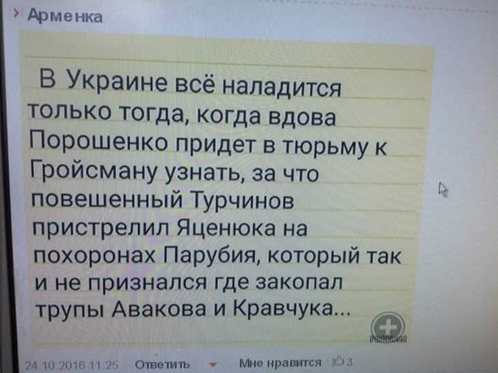 Обвиняемый в убийстве патрульных в Днепре Пугачев отказался давать показания в суде - Цензор.НЕТ 3511