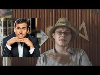 Стив Кэрелл-Офис,Напряги извилины,Ужин с придурками,Ищу друга на конец света-Сколько Дашь?