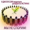 Молодежный совет работников культуры Москвы