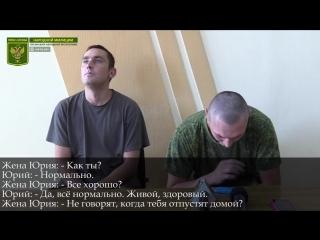 ЛНР предоставила удерживаемым бойцам ВСУ возможность связаться с родными.