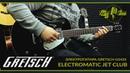 Электрогитара Gretsch G5425 Electromatic Jet Club