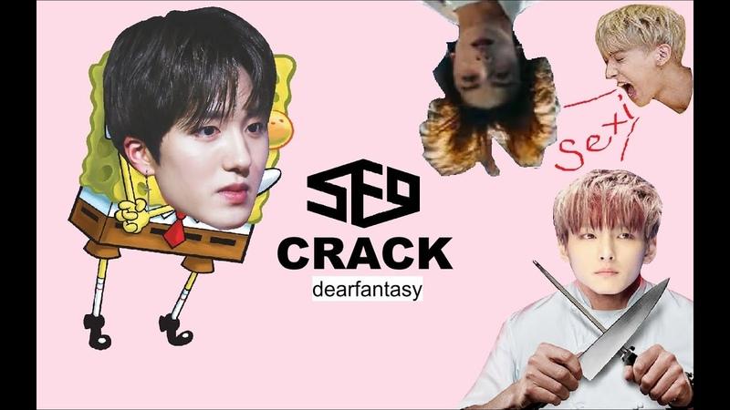 SF9 crack 3 Chani under the sea
