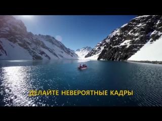 Экшн Камера SportCam A7-HD 1080p - за копейки