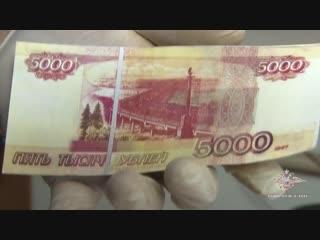 Парни закинули в банкомат 1,6 млн купюрами из «банка приколов» и частично их обналичили