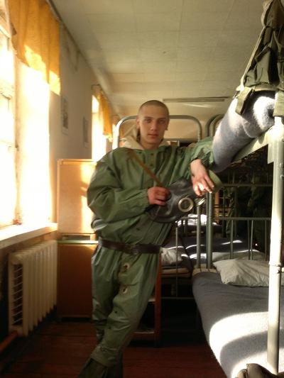 Семен Ведерников, 30 ноября , Можайск, id155143489
