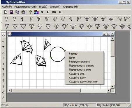 Программы для рисования схем