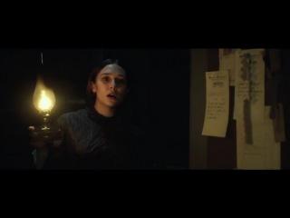 Тереза Ракен/ In Secret (2013) Русскоязычный трейлер