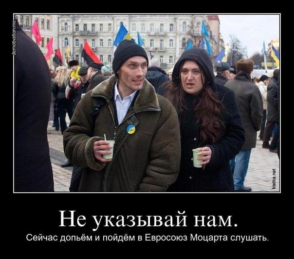 Хрен вам, а не Европа! Украина - это захолустье с девками на мясо, - российский журналист - Цензор.НЕТ 9515