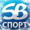 Sportbox.ru | Биатлон. Кубок Мира. 3 этап