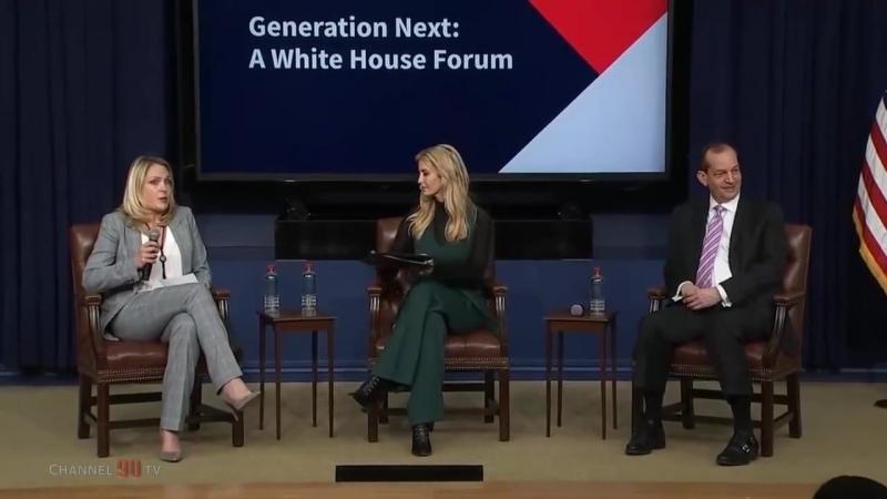 Ivanka Trump Speak at Generation Next A White House Forum March 22 2018