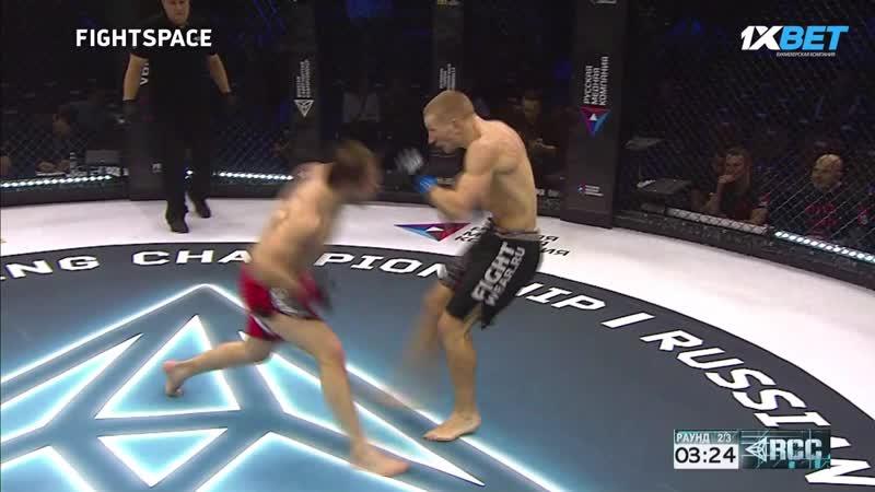 RCC 5: Александр Грозин — Александр Матмуратов   MMA   Полный бой HD
