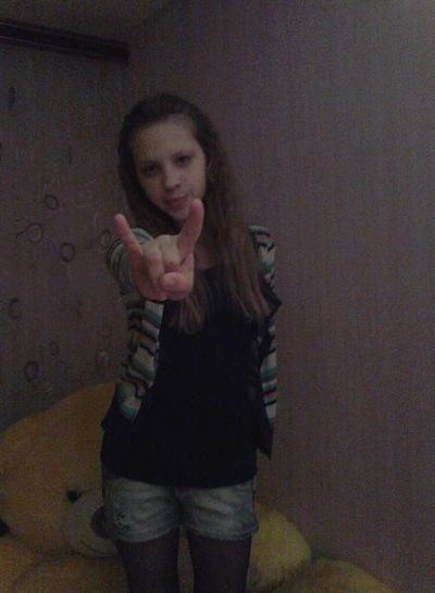 Екатерина Субботина, 20 июня 1996, Тихорецк, id203205060