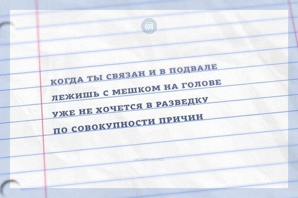 http://cs14112.vk.me/c7005/v7005370/eea2/zguuFJg2s7I.jpg