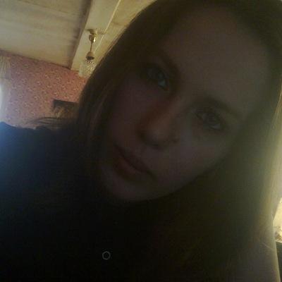 Екатерина Паршикова, 22 августа 1994, Одоев, id148399230