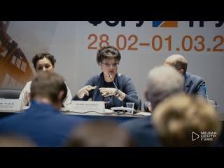 ГУАП на Международном форуме труда 2019