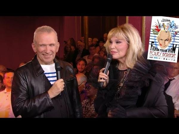 Amanda Lear Cant Take My Eyes Off You itw avec Jean-Paul Gaultier (Fashion Freak Show).