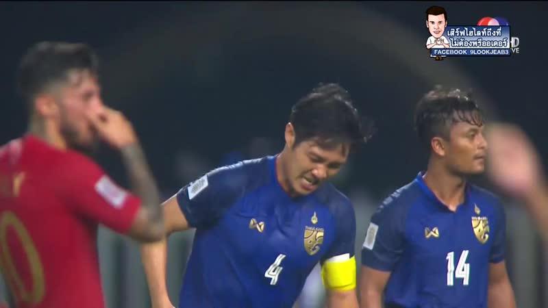 ไฮไลท์ประตู ทีมชาติไทย vs อินโดนีเซีย