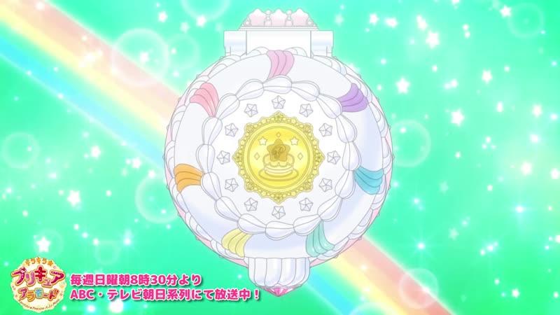 キラキラ☆プリキュアアラモード キュアパルフェへんしんシーン