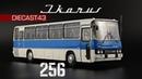 Ikarus 256.51 | Classicbus | Масштабная модель автобуса Икарус 256 1:43