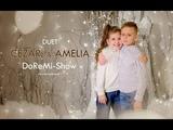 Amelia Ivanenco &amp Cezar Grib - S