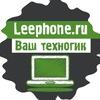 Leephone.ru - Мир техники и инноваций