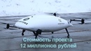 🛁 Российское аэротакси и немецкая летающая ванна. 🚁