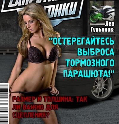 Лев Гурьянов, 29 марта 1998, Магнитогорск, id204069514